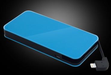 Light1_Blue-370x250